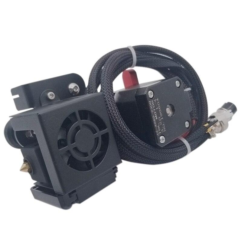 Accessoires d'imprimante 3D mise à niveau CR10 courroie d'alimentation à courte portée Kit complet d'extrudeuse rouge à extrémité chaude