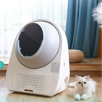 Smart Automatic Large Closed Self Cleaning Cat Litter Box White Training Shorthair Cat Toilet Robot Home Pet Products MM60MSP