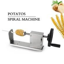 Витая спираль картофеля резак ручной слайсер для картофеля Универсальный DIY овощей резка машины нержавеющая сталь лезвие Кухня инструмент спираль картофель