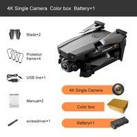 4K Cam Foma Box