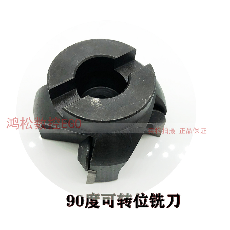 Indexable Face Milling Cutter   90 Degrees 63 80 100 125 160 200 315 400 Flying Cutter