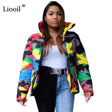 Liooil Plus Size Camouflage Print Warm Winter Coats And Jackets Women Man Street