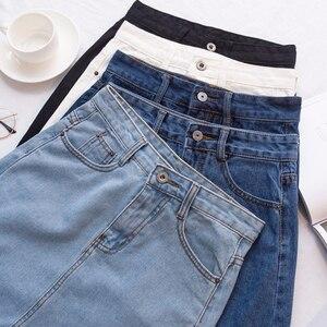 Image 4 - Lucyever 패션 한국어 summer women denim skirt (high) 저 (허리 black mini skirts smd, smt) 패키지 힙 blue jeans 하라주쿠 plus size 면