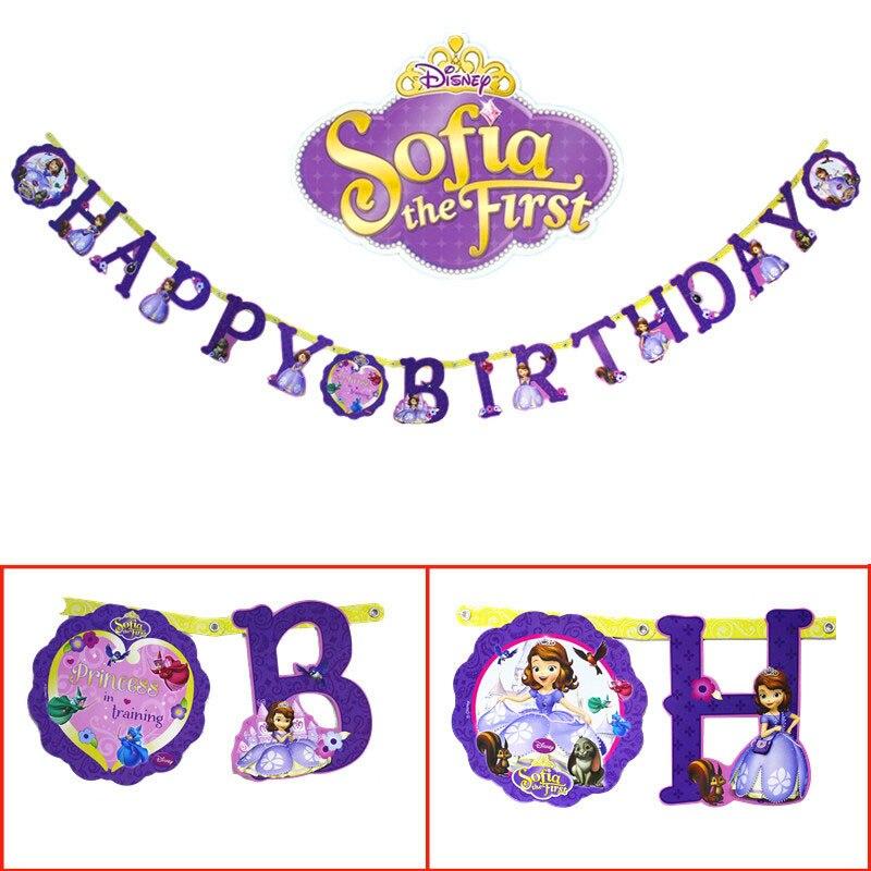 1 комплект бумажный флажок гирлянда, платье принцессы Софии, флаги, баннеры на день рождения вечерние с днем рождения украшения поставки Baby ...