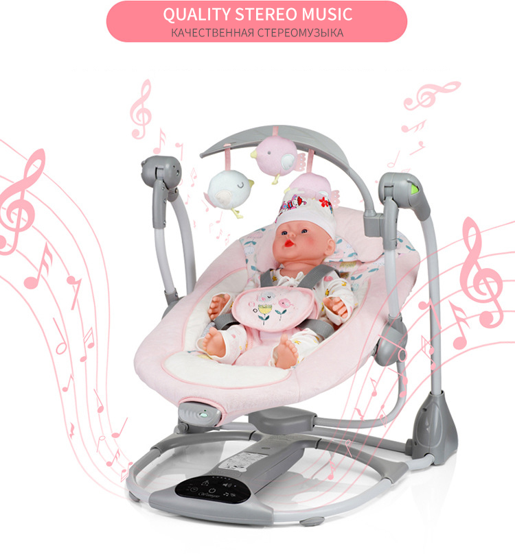 Hf43b29d530f844819baa054bdc97edd53 Multi-function Baby Electric Swing USB Interface Baby Comfort Rocking Chair Cradle Baby Bouncer
