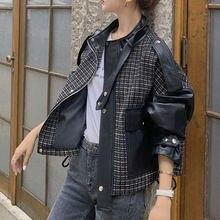 Куртка женская короткая из искусственной кожи шикарная уличная