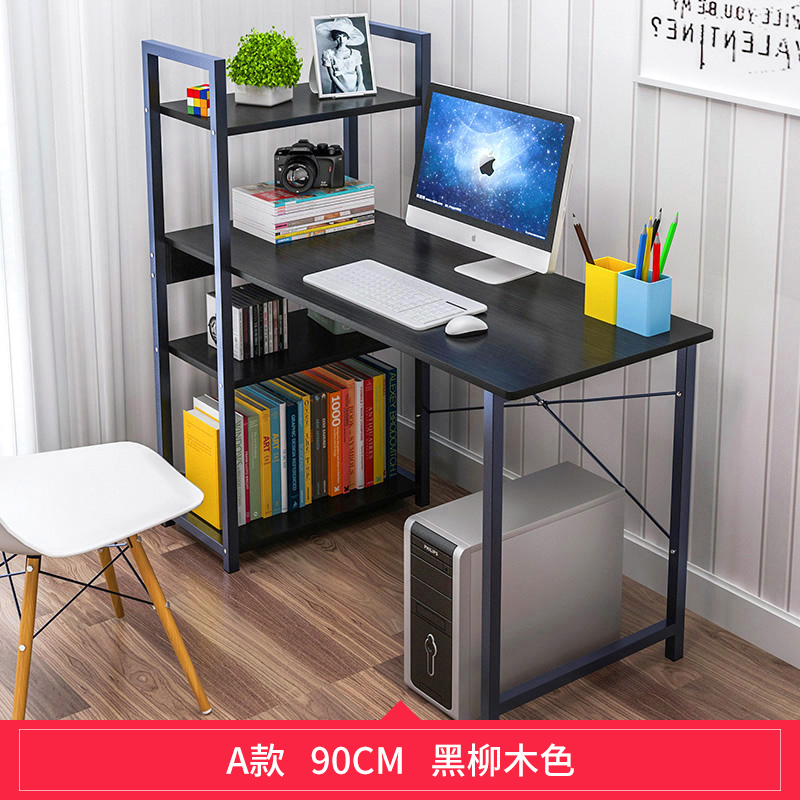 Computerized Desktop Modern Bedroom Furniture Office Desk Bookshelf Combination Multi-functional Computador Gabinete Glass