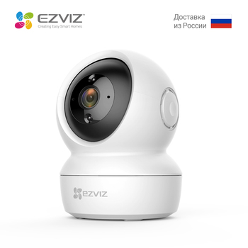 EZVIZ C6N Pan/Tilt Security Camera 1080p Indoor Dome Smart IR Night Vision Motion Detection Auto Tracking Two-Way Audio - discount item  24% OFF Video Surveillance