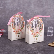 Gift Box Packaging Wedding Sweet Candy Bride & Groom Flower Small Boxes Thank You Box for Guest Wedding Favors Party Supplies