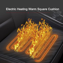 12В автомобильное сидение с подогревом крышка теплый Электрический