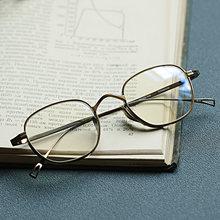 Мужские очки в оправе из чистого титана винтажные мужские квадратные