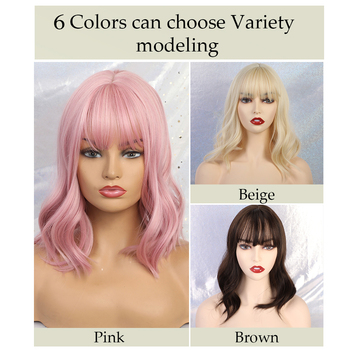 JONRENAU High Quality Short Natural Wave Hair Synthetic Wigs with Neat Bangs for Women Pink Beige Brown 3 Colors for Choose 5