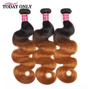 Image 2 - היום רק 1 3 4 חבילות גוף גל חבילות Ombre שיער חבילות ברזילאי שיער Weave חבילות רמי שיער טבעי הרחבות