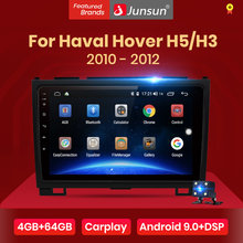 Junsun 4G + 64G CarPlay Android 9.0 Per Haval Hover Great Wall H5 H3 2010-2012 Auto radio Multimedia Video Player GPS 2 din dvd(China)