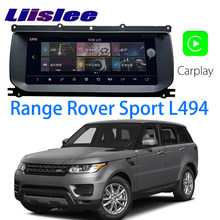 LiisLee سيارة الوسائط المتعددة نظام تحديد المواقع ستيريو راديو الصوت لاند روفر رينج روفر سبورت L494 2014 ~ 2020 النمط الأصلي الملاحة نافي