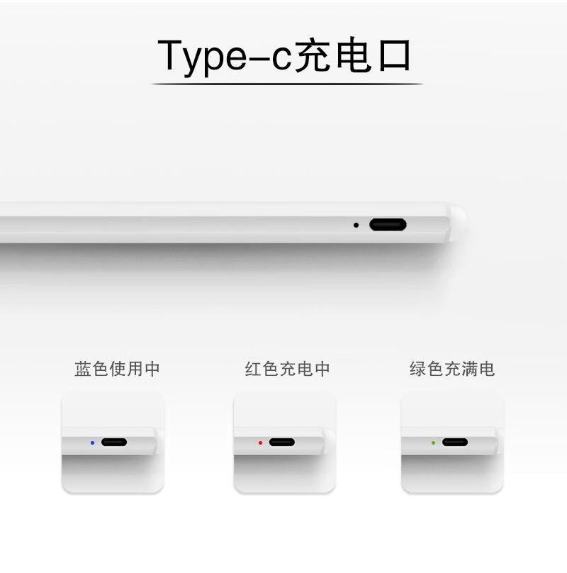 stylus para ipad pro 11 12.9 9.7