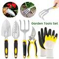 Набор инструментов для садовых растений, многофункциональная ручная лопатка для садовых растений, лопата для бонсая, лопата для пересадки ...