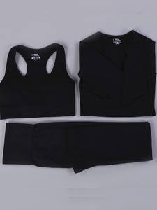 Active-Wear-Set Spor...