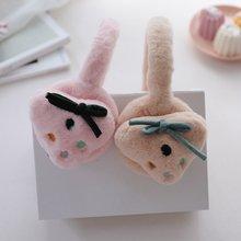 Зимние наушники в виде клубники милые Корейском стиле для студентов