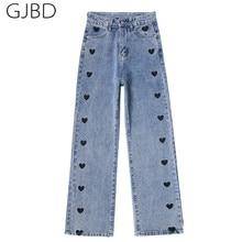 Calças de brim femininas 2021 primavera streetwear cintura alta calças de brim perna larga calças compridas femme vintage casual baggy reta mãe denim