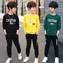 Glieroad موضة ملابس الأطفال مجموعة للبنين قميص قطني بكم طويل بدلة رياضية الاطفال بلايز + السراويل وتتسابق المراهقين الملابس الدعاوى