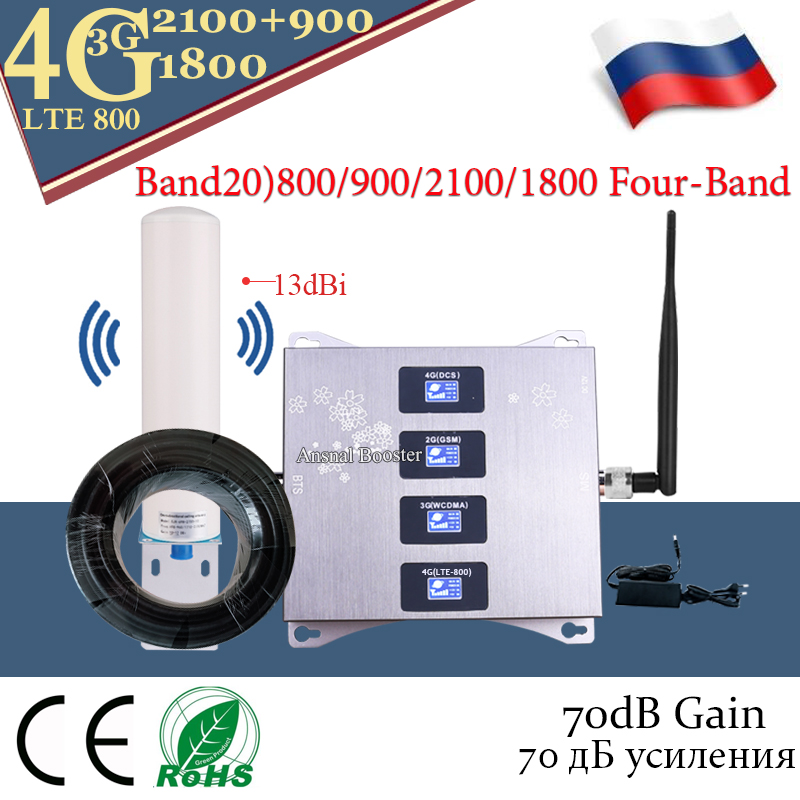 2020 New!!4G Band20)800 900 1800 2100 Four-Band Cellular Amplifier GSM Repeater 2g 3g 4g Mobile Signal Booster LTE GSM DCS WCDMA