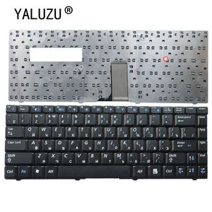 Image 1 - YALUZU RU For Samsung R519 NP R519 Laptop Keyboard Russian New Black