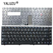 YALUZU RU para Samsung R519 NP R519 teclado de ordenador portátil ruso nuevo negro