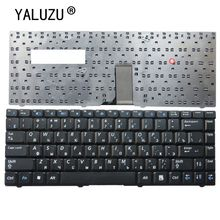 YALUZU RU pour Samsung R519 NP R519 clavier dordinateur portable russe nouveau noir
