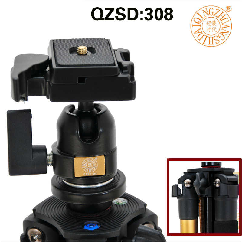 Pro Q308 Aluminum Portable Digital Photography Tripod With Ball Head & Quick Release Shoe Plate Camera Stand For Video & DSLR