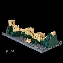 Всемирно известная историческая архитектура Великая стена Китая