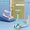Hotmom/детский скутер  От 1 до 3 лет для девочек  начинающих  скутер для мальчиков  2 года  детский скутер