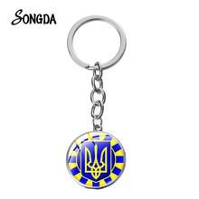 Porte-clés pendentif Trident drapeau d'ukraine, Souvenir d'ukraine, Cabochon en verre Transparent de haute qualité, accessoires de sac de voiture