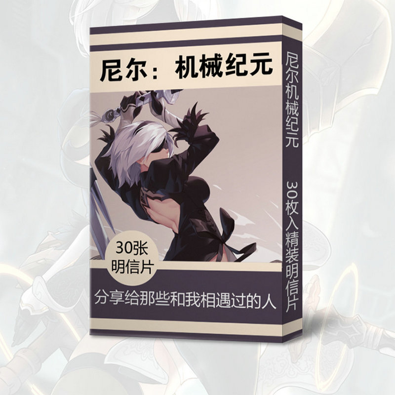 30pcs Hot Game NieR:Automata Anime Cards Postcard Greeting Card Message Card Christmas Gift Toys For Children