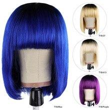 Wig Ali-Beauty Brazilian Hair-Wig Human-Hair Short Straight Bob with Bangs Remy 100%Natural