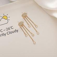 Модные креативные серьги с кисточками в форме облаков дождя
