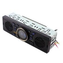 Стерео 2 динамика Электроника Bluetooth аксессуары для автомобиля FM MP3 Автомагнитола аудио плеер в тире мультимедиа авто ЖК-дисплей