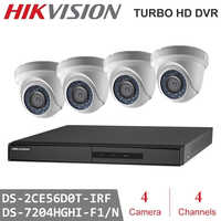 HIKVISION Inglese Versione DS-7204HGHI-F1/N 1080P e DS-2CE56D0T-IRF 4CH KIT con HDD Opzionale