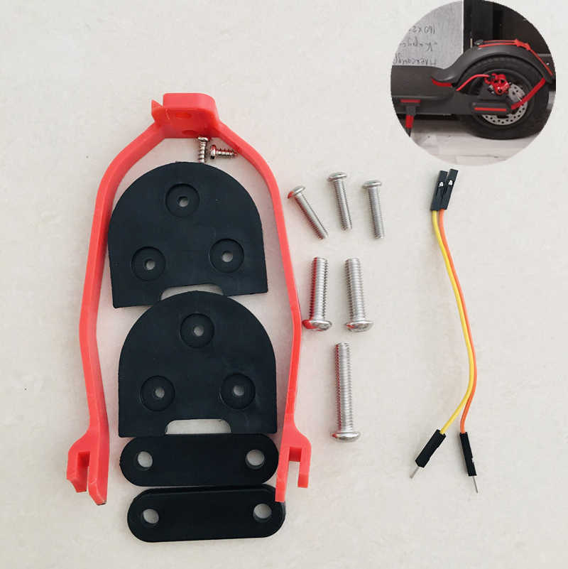 Rear mud guard Scooter For Xiaomi M365 Attachment Sports Tail Light Spacer