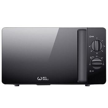 20MX81-L Microwave  1