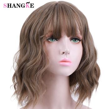 SHANGKE krótkie kręcone BOB peruki damskie brązowe czarne blond naturalne włosy peruki kobiece syntetyczne włókno termoodporne peruka do Cosplay tanie i dobre opinie Wysokiej Temperatury Włókna 1 sztuka tylko 120 Średnia wielkość