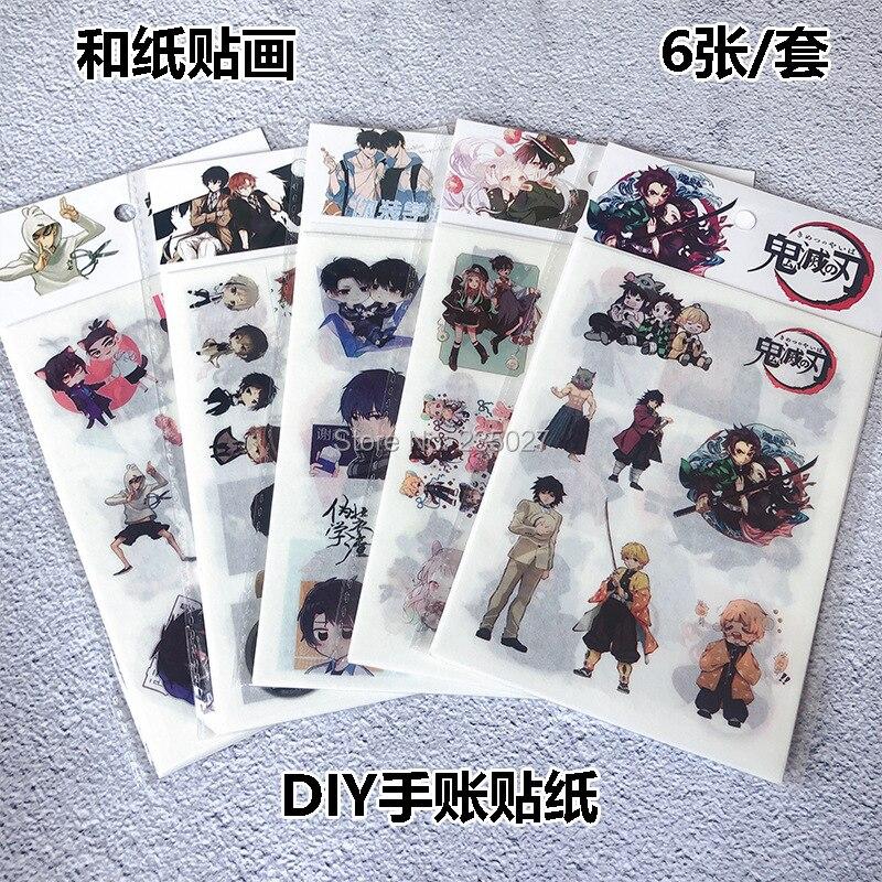 120 folhas lote anime kantai coleção adesivo