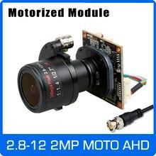 Motor 4X AHD Cámara 1080P 2,8 12mm Zoom y lente Focal automática SONY CMOS UTC Coaxial OSD Placa de módulo de Control, Envío Gratis