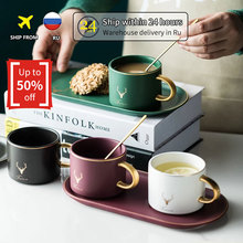 European Luxurious Gold Rim Ceramics Coffee Cups And Saucers Spoon Sets With Gift Box Tea Soy Milk Breakfast Mugs Dessert Plate