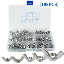 98pcs Wing Nut assortment kit M3 M4 M5 M6 M8 M10 M12 Stainless Steel Wingnuts butterfly nuts for drum bicycle DIN315