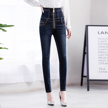 Women Jeans 2019 Autumn High Waist Jeans Plus Size Skinny Casual Denim  Pencil Pants For Women Female Trousers elf sack new fashion women demin jeans autumn plus size water wash hemming capris casual skinny jeans women denim pencil pants