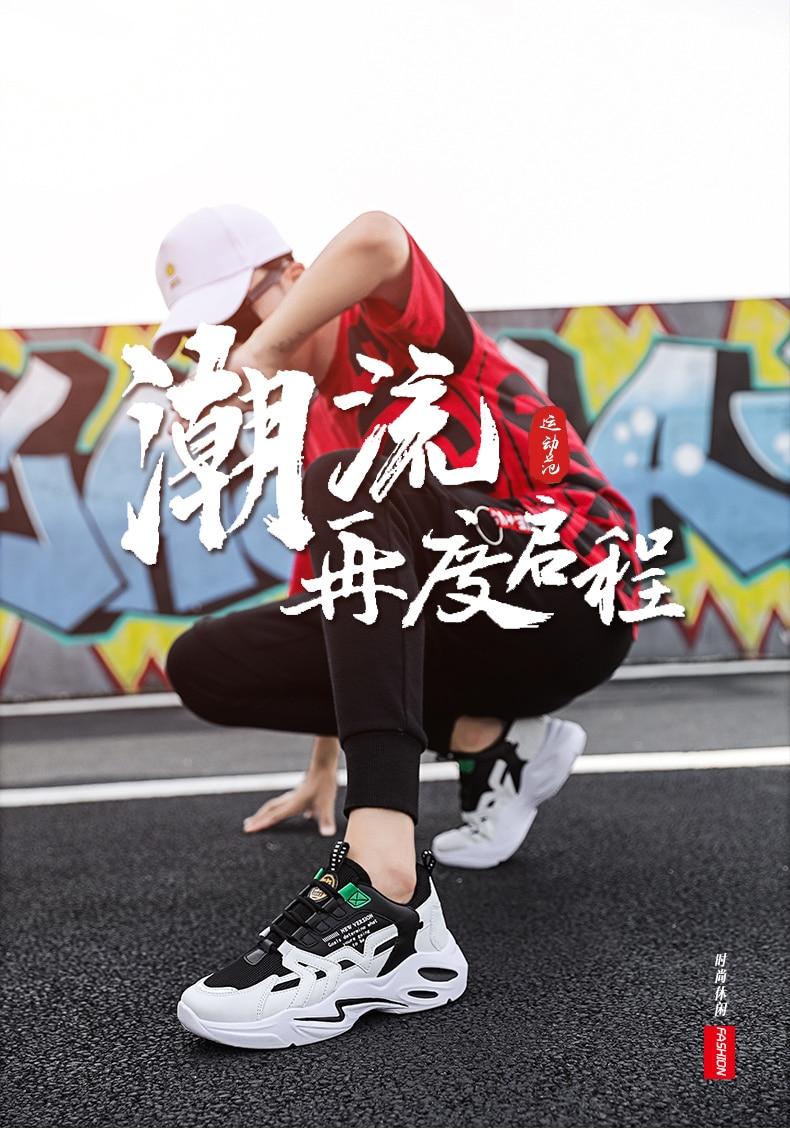 Hf447c2a6db6f4f8c93a033a8253125f8w Men's Casual Shoes Winter Sneakers Men Masculino Adulto Autumn Breathable Fashion Snerkers Men Trend Zapatillas Hombre Flat New