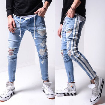 2020 New Mens Solid Color Striped Jeans Male Hip Hop Foot Zipper Skinny Jeans Ripped Slim Denim Pants For Men Trousers Hommes stretch ripped cropped pants men 2020 brand new mens destroyed skinny denim trousers foot zipper hip hop pencil jeans for men