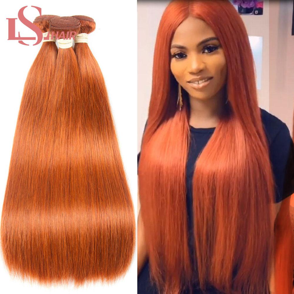 LS Orange Bundles #350 Colored Human Hair Brazilian Straight Hair 3 Bundles 8-26inch Remy Human Hair Fast Shipping Extension
