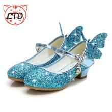 Children's Shoes Performance High-Heels Girls Baby Blue Sequins Bowknot Non-Slip-Size